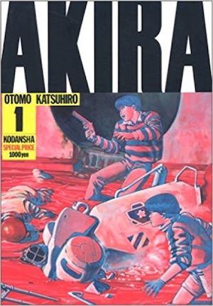AKIRA東京オリンピック